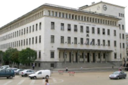 Управителният съвет на Българска народна банка реши да издаде предварително