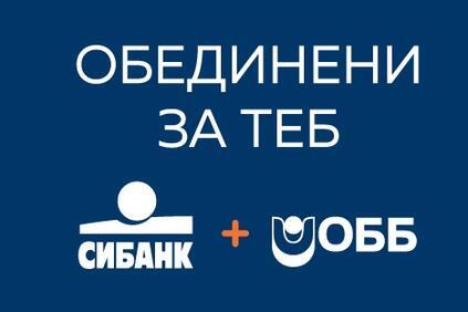 ОББ придобива цялото имущество на СИБАНК На заседание, проведено на