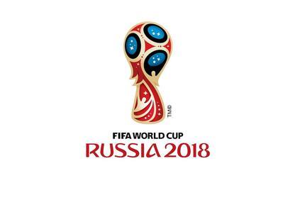 Департаментът по спорт и туризъм на Москва обяви три обществени