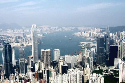 Управлението на автономния китайски район иска да промотира Хонконг като