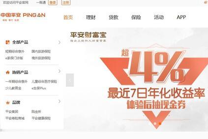 Листването на фондовата борса в Хонконг е планирано за септември