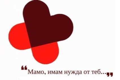 24 града са включени в кампанията Българска Асоциация на Застрахователните