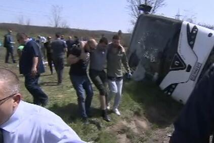 Към мястото на катастрофата пътуват представители на застрахователя Катастрофиралият на