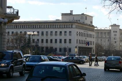 Централната банка обяви обществена поръчка за 130 000 лв. Българска