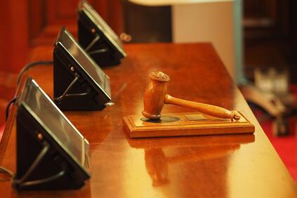 Искането е на Върховния съд на Обединеното кралство Съветът на