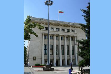 Администрацията е отделила 200 хиляди лева за застраховки Община Бургас