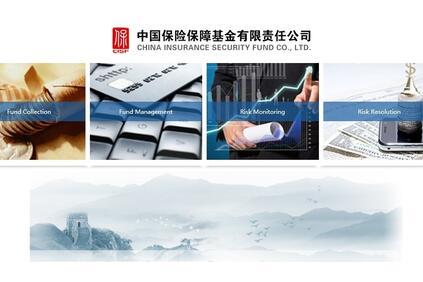 Инвестиционен интерес е заявен и от хонконгски инвестиционен холдинг Китайският