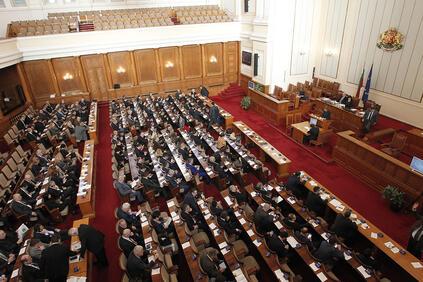 Държавният бюджет и промените в данъчните закони ще бъдат гласувани