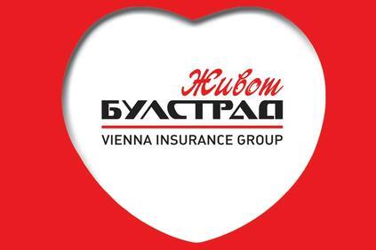 Близо 25 години компанията предлага успешни застрахователни решения на нашия
