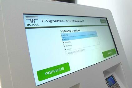 Гражданите ще могат да купуват електронни винетки и от терминали