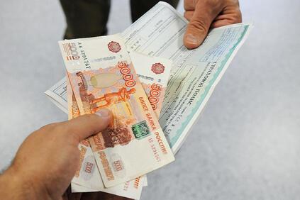 Снимка: И руснаците обмислят бонус малус при автомобилната Гражданска отговорност