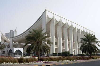 Снимка: Swiss Re се включва в ислямското застраховане в Кувейт