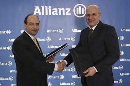 Снимка: Алианц Банк България с проект за цялостна дигитална трансформация