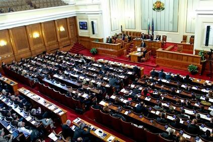 Депутатите приеха процедурни правила за избор на председател на Комисията