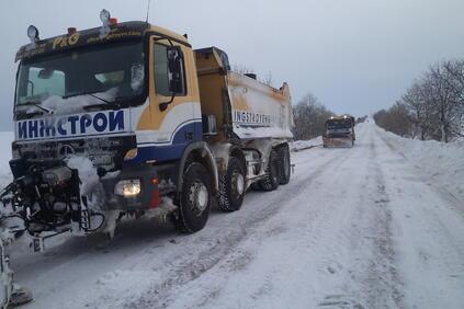 Снимка: АПИ Шофьори бъдете внимателни идат сняг и поледици